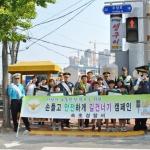 속초경찰서 어린이 교통안전 캠페인