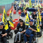 장애인 이동권 보장 촉구 행진