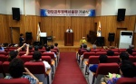 한탄강투쟁백서 출판 기념식
