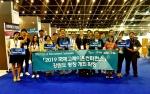 2019년 국제고체이온학회, 평창서 열린다