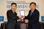 """빅뱅 태양 """"평창올림픽 빛낼 노래 기대하세요"""""""