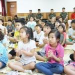화천 실내초교 나라사랑 교육