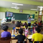 철원 용정초교 장애인인권교육