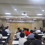 철원교육청 학교혁신 대토론회