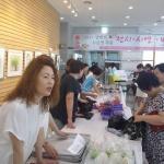시민문화센터 작품전시회