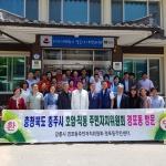 호암·직동 주민자치위원회 경포동 방문