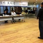 정규직 고정단역 '직업배우' 인기