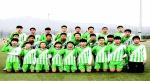 [금강대기 참가팀 프로필] 경기 한솔 FC