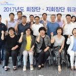 """""""장애 한계 뛰어넘는 패럴림픽 성공개최 역량 결집"""""""