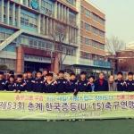 [금강대기 참가팀 프로필] 서울 세일중