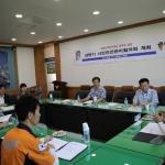 태백소방서 시민안전관리협 정기회의