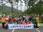 [충북 수해피해 복구 봉사활동] 정선자원봉사센터