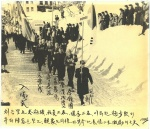 최초 올림픽 대표선수단