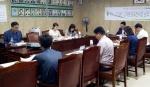 인제교육청 교육환경개선사업 심의위원회