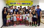 YMCA 장학 꿈+센터 개회식
