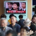 박근혜·이재용 재판 선고 생중계 가능…대법원, 규칙 개정