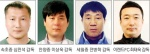 [인터뷰] 고학년부 4강진출팀 감독