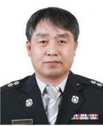 삼척소방서 전창규씨 '베테랑 소방관'