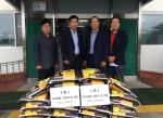 문막 지역발전기금 운영위 쌀 전달
