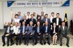 사천농협·아산병원 업무협약