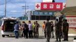 철원 군 사격장 포탄 폭발