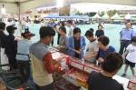 치악산 복숭아 축제