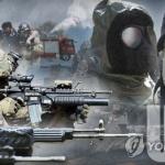 한미, UFG연습 돌입…北도발 대비 감시태세 강화