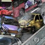 영동고속도로 봉평터널서 추돌사고 잇따라 2명 부상