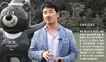 """""""사계절 테마공연 제작… 외국인에 '강원도 영감' 전달"""""""