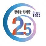 제9회 관동별곡 송강 전국 고교생 문학대전