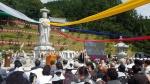 홍천 광운사 약사여래대불 봉안법회