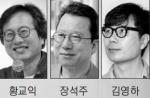 """""""강원도민 위한 인문학아카데미로 오세요"""""""