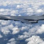 """美 B-1B랜서, 北동해공역 비행…""""21세기들어 휴전선최북단 비행"""""""
