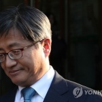 김명수 사법부 인적 쇄신 주목…대법관·판사 인사 줄줄이
