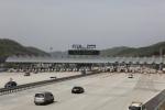 민자고속도로 통행료 논란
