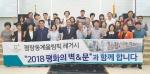 """""""자유로 하나된 통일 대한민국"""""""
