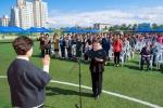 고성 여성·다문화가족 한마음 대회