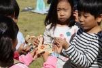 나무장난감 놀이마당
