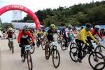 양양군수배 전국산악자전거대회