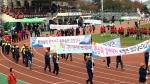 4개군 축제 군민 결속 다지며 내년 기약