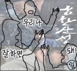 영화 '남한산성' 유감