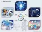[우리가 평창이다] ⑤ 세계최초 5G, 평창이 구현