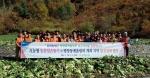 농협중앙회 강원본부 농촌일손돕기