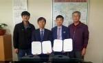 철원군·농어촌공사 저수지 수질개선 협약