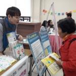 속초노인학대 예방 홍보캠페인