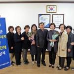 고성 자원봉사센터 봉사상 시상식