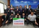 강원인재양성프로젝트 장학금 전달