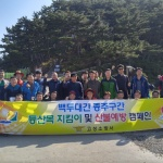 고성소방서 강원119신고앱 홍보캠페인
