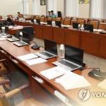 국회 13개 상임위서 국감…박근혜 재판·청탁금지법 공방