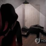 37년간 가정폭력 시달린 아내, 장식용 돌로 내리쳐 남편 살해